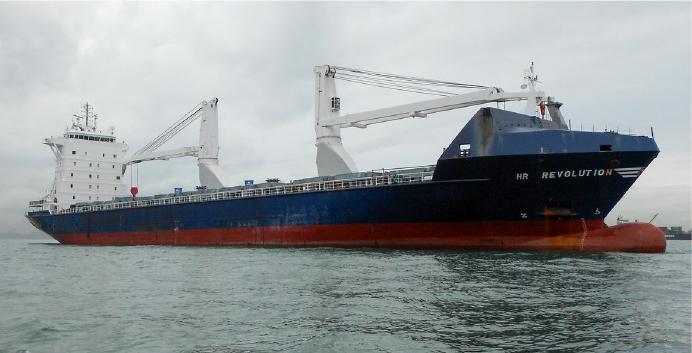 mpp vessel